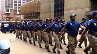 Metro Police Job Opportunity, Download Application